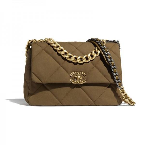 Chanel Grained Çanta Kadın Bronz