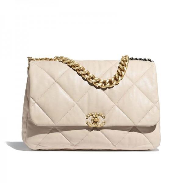 Chanel Maxi Çanta Kadın Bej