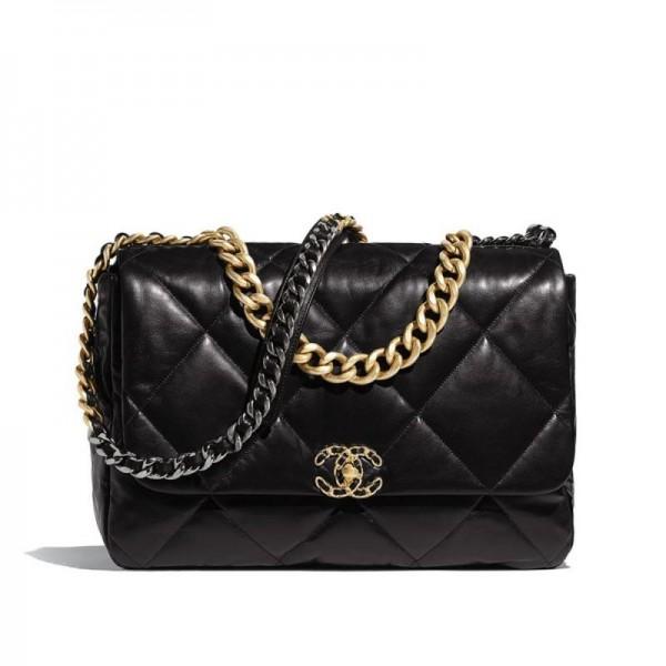Chanel Maxi Çanta Kadın Siyah