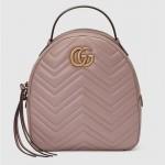 Gucci Marmont Çanta Bej Kadın