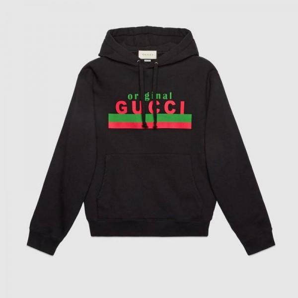 Gucci Stripe Sweatshirt Siyah