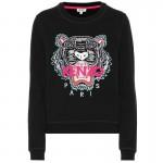 Kenzo Tiger Sweatshirt Siyah Kadın