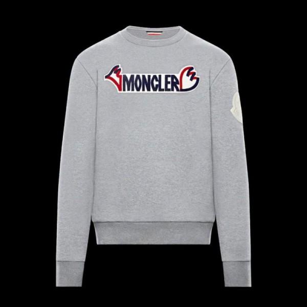 Moncler 1952 Sweatshirt Gri Erkek
