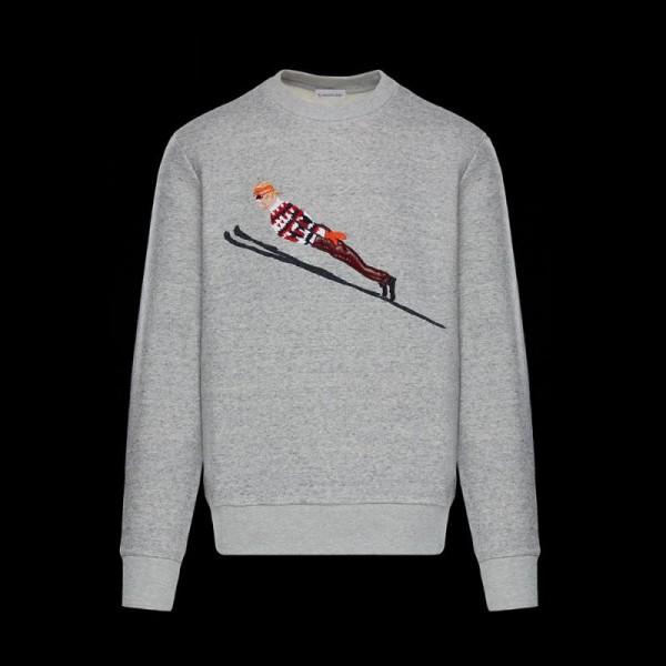 Moncler Fabric Sweatshirt Gri Erkek