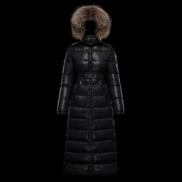 Moncler Hudson Mont Kadın Siyah